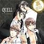 SQ ユニットソング「表裏」シリーズ 『裏QUELL』