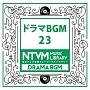 日本テレビ音楽 ミュージックライブラリー ~ドラマ BGM 23