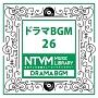 日本テレビ音楽 ミュージックライブラリー ~ドラマ BGM 26