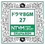 日本テレビ音楽 ミュージックライブラリー ~ドラマ BGM 27