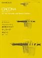 アルト・リコーダーと通奏低音のための チャコーナ/マルチェロ
