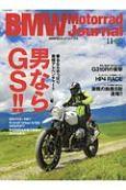 BMW Motorrad Journal (11)
