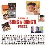 PLAYZONE'13 SONG&DANC'N。PART 3。オリジナル・サウンドトラック