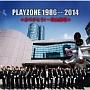 PLAYZONE 1986…2014★ありがとう! ~青山劇場★オリジナル・サウンドトラック