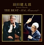 羽田健太郎 THE BEST -10th memorial-