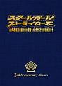 スクールガールストライカーズ 3rd Anniversary Album(ブルーレイ・オーディオ)