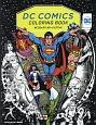 DCコミックス カラーリングブック
