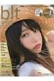 blt graph. 写真集クオリティーのグラビア&インタビュー新型マガ(22)
