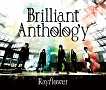Brilliant Anthology(DVD付)