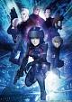 攻殻機動隊 ARISE/新劇場版 Blu-ray BOX