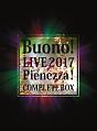 Buono!ライブ2017〜Pienezza!〜