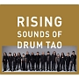RISING ~SOUNDS OF DRUM TAO~(スペシャルパッケージ盤)(DVD付)