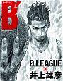 B' B.LEAGUE×井上雄彦