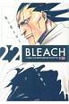 BLEACH 千年血戦篇3 渇望 (22)