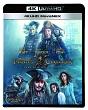 パイレーツ・オブ・カリビアン/最後の海賊 4K UHD MovieNEX(BD+DVD)