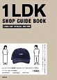 1LDK SHOP GUIDE BOOK LOGO CAP SPECIAL EDITION