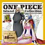 ONE PIECE Island Song Collection サボテン島「故郷のために」