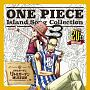 ONE PIECE Island Song Collection リトルガーデン リトルガーデン MUSEUM
