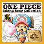 ONE PIECE Island Song Collection ドラム島「前略、あれからお元気ですか?」