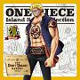 ONE PIECE Island Song Collection ジャヤ「DON'T DREAM!ハイエナジー」