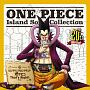 ONE PIECE Island Song Collection ロングリングロングランド オヤビン That's Right!