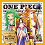 ONE PIECE Island Song Collection 女ヶ島
