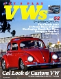 LET'S PLAY VWs (52)