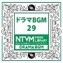 日本テレビ音楽 ミュージックライブラリー ~ドラマ BGM 29