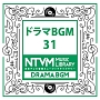 日本テレビ音楽 ミュージックライブラリー ~ドラマ BGM 31