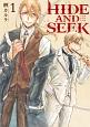 HIDE AND SEEK (1)