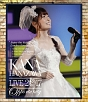 "KANA HANAZAWA live 2017 ""Opportunity""(通常盤)"