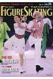 ワールド・フィギュアスケート (79)