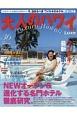 大人のハワイ Luxe (36)