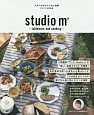 studio m'-tableware and cooking- スタジオm'のうつわと食事 マルミツ社員食堂