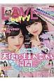 LOVE berry JC→JKのためのファッション・コスメ・ヘアアレB(9)