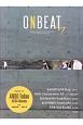ONBEAT 特集:安藤忠雄&池田学 Bilingual Magazine for Ar(7)