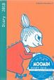 MOOMIN DIARY LITTLE MY version 2018