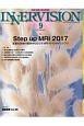 月刊 インナービジョン 32-9 2017.9 特集:Step up MRI 2017-定量化技術の進歩がもたらすMRIのパラダイムシフト 医療と画像の総合情報誌