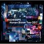 RADWIMPS LIVE ALBUM 「Human Bloom Tour 2017」