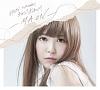 MAON KUROSAKI BEST ALBUM -M.A.O.N.-(BD付)