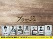 プラージュ ~訳ありばかりのシェアハウス~ DVD BOX