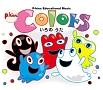 P-kies Educational Series Colors