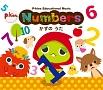 P-kies Educational Series Numbers
