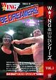 BE DREAMERS ジプシー・ジョー10年ロマンス 1992.2.16 東京・後楽園ホール