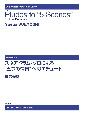 """スネアドラム・ソロによる """"五つの情景""""へのエチュード Etudes to""""5Scenes""""by Snar"""