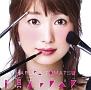 有頂天トラベラー(DVD付)
