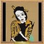 「アーブル美術館」プレゼンツ「クラシック音楽の或る棚」名曲シリーズ 16 チェロ名曲集~ベスト・オブ・デュ・プレ