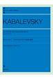 カバレフスキー:こどものためのピアノ小曲集[連弾]