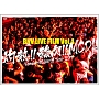 BNV LIVE FILM Vol.4 〜灼熱!! 酸欠!! MCD!! Wonderful World Tour 2017〜