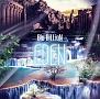 EDEN(DVD付)